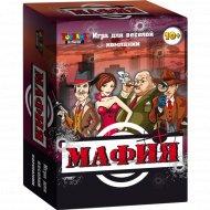Игра настольно-печатная «Мафия».
