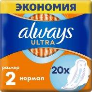 Гигиенические прокладки Always» ultra normal,ароматизированные,20 шт.