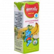 Нектар «Непоседа» яблочно-банановый с мякотью, 200 мл.