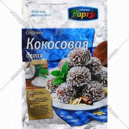 Кокосовая стружка «Papry» белая, 35г.