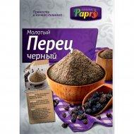 Перец черный «Papry» молотый, 25г.