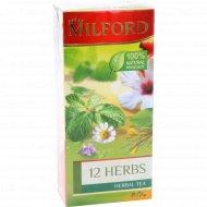 Напиток чайный «Milford» 12 трав, 20 пакетиков.