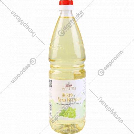 Уксус винный белый «Acetum» 6%, 1000 мл.
