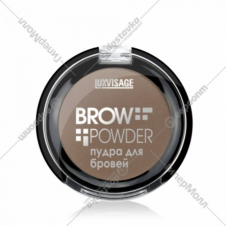 Пудра для бровей «Luxvisage» Brow powder, 01 тон, 1.7 г.