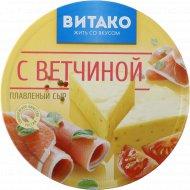 Продукт сырный «Витако» с ветчиной 50%, 140 г.