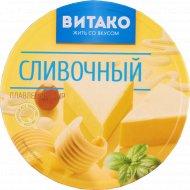 Сыр плавленый «Витако» сливочный 50%, 140 г.