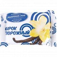 Сырок творожный «Молочный мир» с ароматом ванили, 5%, 90 г