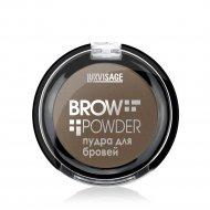 Пудра для бровей «Luxvisage» Brow powder, 03 тон, 1.7 г.