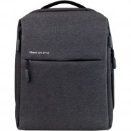Рюкзак «Xiaomi» Mi City Backpack ZJB4067GL Dark Gray.