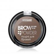 Пудра для бровей «Luxvisage» Brow powder, 04 тон, 1.7 г.