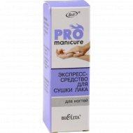 Экспресс-средство «Белита» Pro manicure для сушки лака для ногтей, 7 мл.