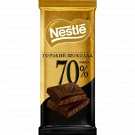 Шоколад «Nestle» горький 70%, 90 г.