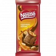 Шоколад молочный «Nestle» с карамелью и арахисом, 90 г.