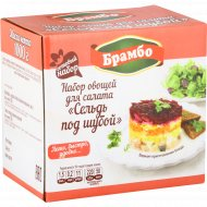 Набор овощей «Брамбо» для салата «Сельдь под шубой» 1 кг.