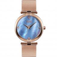 Наручные часы «Skmei» 9177, синие