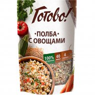 Полба с овощами «Готово!» 250 г.