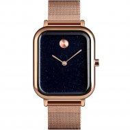 Наручные часы «Skmei» 9187, розовое золото