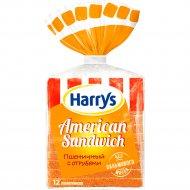 Сэндвичный хлеб «American Sandwich» пшеничный с отрубями 470 г.