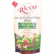 Майонез «Mr.Ricco» на перепелином яйце 67%, 400 мл.