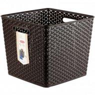 Корзина «Curver» my style box l, 196897, 18 л, 355x296x220 мм.