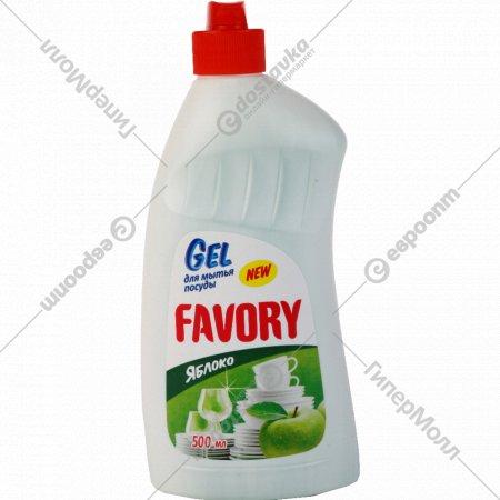 Средство для мытья посуды «Favory» яблоко, 500 мл.