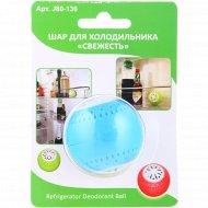 Шар «Свежесть» для холодильника, 5.5 см.