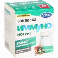 Закваска бактериальная «Vivo» Иммуно йогурт, 4 шт x 0.5 г.