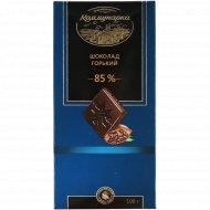 Шоколад горький «Коммунарка» 85%, 100 г.