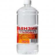 Растворитель «Вершина» БГ Бензин Галоша, 1 л