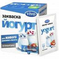 Закваска «Vivo» йогурт, 4x0.5 г.