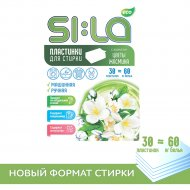 Пластинки для стирки «Eco» цветы жасмина, 30 шт.