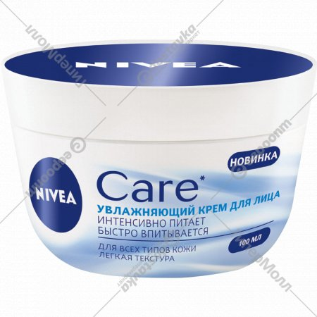 Крем для лица «Nivea» увлажняющий, 100 мл.