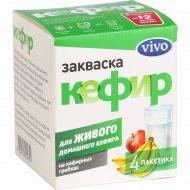 Закваска бактериальная «Vivo» Кефир, 4 шт x 0.5 г.