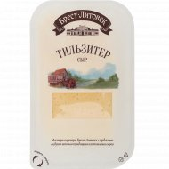 Сыр полутвердый «Тильзитер» 45%, 150 г