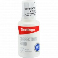 Корректирующая жидкость«Berlingo» 20мл.