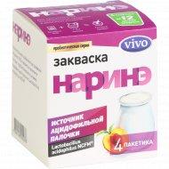 Закваска бактериальная «Vivo» Наринэ, 4 шт x 0.5 г.