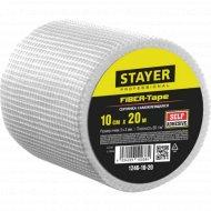 Лента серпянка «Stayer» самоклеющаяся, 100 ммх20 м.