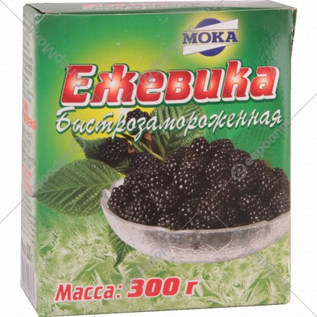 Ежевика быстрозамороженная «Мока» 300 г.