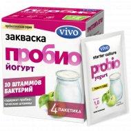 Закваска «Vivo» йогурт, 4x1 г.