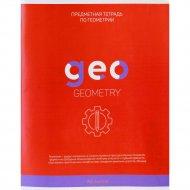 Тетрадь «Геометрия» 48 листов.