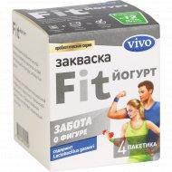 Закваска бактериальная «Vivo» Fit йогурт, 4 шт x 0.5 г.