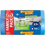 Пакеты для мусора «Фрекен Бок» с ручками, 35 л, 50 шт.