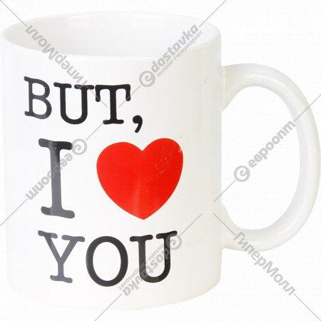 Чашка керамическая «I Love» 330 мл.