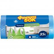 Пакеты для мусора «Фрекен Бок» с ручками, 35 л, 30 шт