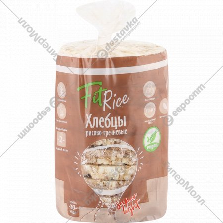 Хлебцы хрустящие «Fit Rice» рисово-гречневые, 100 г.
