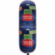 Колбаса вареная «Докторская» высший сорт, 1 кг, фасовка 0.9-1.1 кг