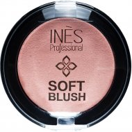 Румяна «INES» Soft Blush, 02, Бледно-розовый