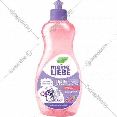 Гель для мытья посуды «Meine Liebe» клюква и брусника, 500 мл.