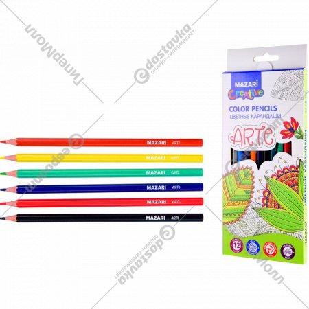 Карандаши цветные «Arte» 12 цветов.