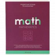 Тетрадь «Art Space» Ученье-цвет! Математика, клетка, 48 листов.